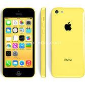 Apple Iphone 5c 16gb Sarı Distribütör Garantili