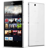 Sony Xperia-z-ultra-wht 8 Mp 4g Xperia Z Ultra 16gb Beyaz