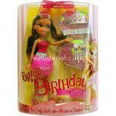 MGA Bratz Yasmin Doğum Günü Oyuncak Bebek 4250000015252