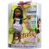 MGA Bratz Sasha Doğum Günü Oyuncak Bebek 4250000015276