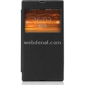 Microsonic View Cover Delux Kapakli Kilif Sony Xperia Z Ultra Xl39h Siyah