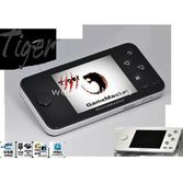 gamemaster-tiger