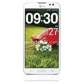LG D682 G Pro Lite Beyaz Distribütör Garantili