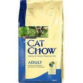 Purina Cat Chow Somonlu Yetişkin Kuru Kedi Mamasi 1,5 Kg  5997204514189