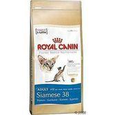 Royal Canin Siamese 38 Kuru Kedi Mamasi 400 Gr  3182550710671