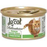 La Cat Gourme Tavuklu Kedi Konservesi 85 Gr  7290010791538