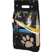 Pro Line Clumping Cat Litter Topaklanan Kedi Kumu Parfümlü 5 Lt  8698995010153