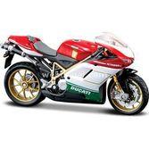 Maisto Ducati 1098s 1:18 Model Motorsiklet