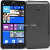 Nokia Lumıa-1320-black 5 Mp 4g Lumıa 1320 8gb Sıyah