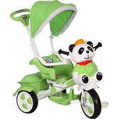 Wei-B Wb127 Panda Bisiklet Yeşil Beyaz