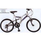 Tunca Atlas 20 Jant Çift Amortisörlü Vitesli Çocuk Bisikleti