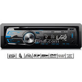 Kamosonic Ks-1330 Dvd-mp3-mp4-usb-sd 4x50w Oto Teyp