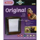 Staywell Orijinal 2 Yönlü Pet Kapisi - Kahverengi/small  5011569502190