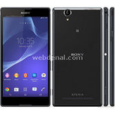 Sony Xperia-t2-ultra-bl 13 Mp Kamera Bluetooth Wifi 4g Fm Xperia T2 8gb Siyah D5503