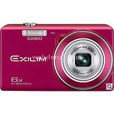 Casio Ex-zs20 16 Mp 6x Optik Dijital Fotoğraf Makinesi Pembe