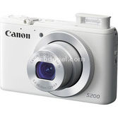 "Canon Powershot S200 10.1 Mp 5x Optik 3.0"" Lcd Wifi Dijital Kompakt Beyaz"
