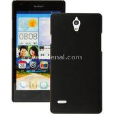 Microsonic Premium Slim Kilif Huawei G700 Siyah