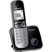 Panasonic Kx-tg 6811 Gümüş Dect Telefon