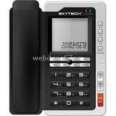 Skytech St 405 Geniş Ekran Kablolu Telefon