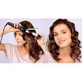 Babyliss 2361 19mm Saç Maşası