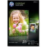 HP Q5441a Gundelik Parlak Fotograf Kagidi 200gr-100syf