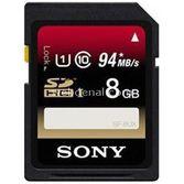 Sony Sf8ux