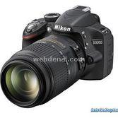 Nikon D3200 Dslr Camera +18-55mm Vr Lens