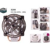 Cooler Master S200 Rr-uah-l9c1-gp Intel/amd Cpu Fan