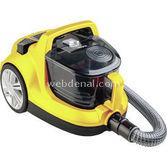 Fakir Veyron Turbo Sari Torbasiz 2400watt  Hepa13 Elektrikli Süpürge