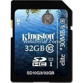 Kingston 32gb Sdhc Class10 Sd Kart (sd10g3/32gb) - Outlet
