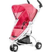 Quinny Zapp Xtra 2 Bebek Arabası / Pink Precious White