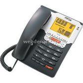 Mirax Tc-540 Kablolu Telefon