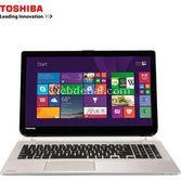 Toshiba Satellite S50-b-14h I7-4510u 8 Gb 1 Tb 2 Gb Vga R7 M260 15.6'' Win 8.1
