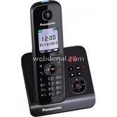 Panasonic Kx-tg 8161 Siyah Dect Telefon