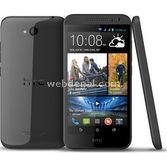 HTC Desire 616 Siyah Distribütör Garantili