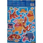 decofun-tigger-ve-arkadaslari-stickers