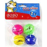 Bobo Kedi Oyuncaği