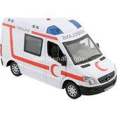 Vardem Ambulans Sesli Ve Işikli Çek Birak Oyuncak Araba
