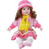 Birlik Oyuncak Güzel Yüzlü Bebeğim Model 3 4250000094189