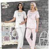 Haluk Baha Lohusa Pijama Takım Pudra Xl