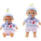 Evrensel Oyuncak Smoothie Babies Hungry 4897041131017