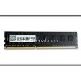 g-skill-4-gb-ddr3-1333-gskill-value-cl9-16-chip