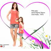Roly Poly 7475 Anne Kız Pijama Takımı Narçiçeği