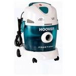 hoover-sx2014-islak-kuru-elektrikli-supurge