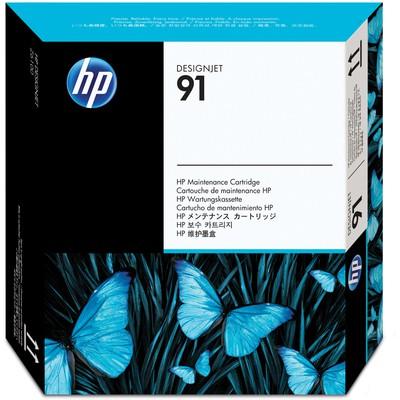 HP 91 Bakım Kartuşu C9518A