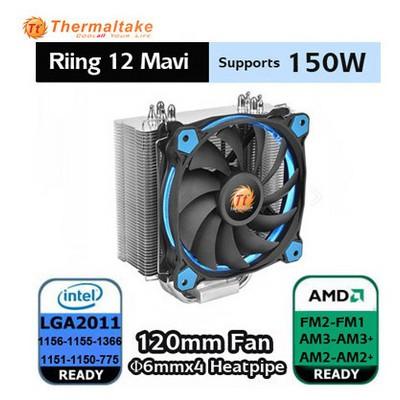 Thermaltake Riing Silent Cl-p022-al12bu-a, Intel / Amd Uyumlu Işlemci Soğutucu Fan