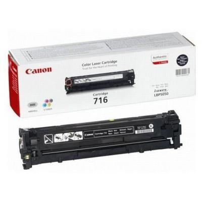 Canon CRG-716BK Siyah Toner