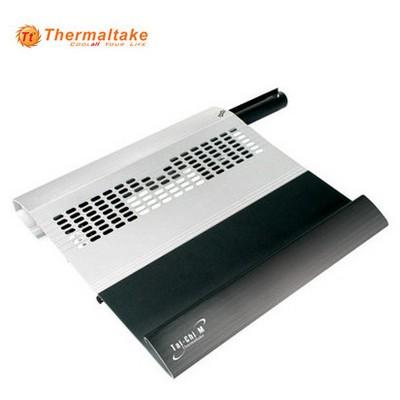 thermaltake-a2326