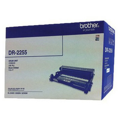 brother-dr-2255