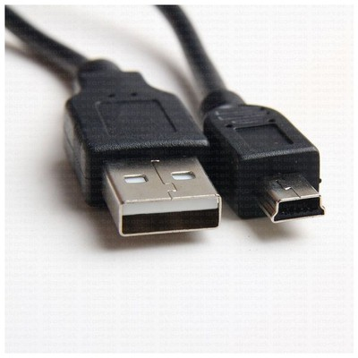 Dark DK-CB-USB2MINI 1.5 Metre USB 2.0 USB - Mini USB 5 Pin 0 Yazıcı Kabloları